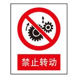 Forbidden signs -2-13
