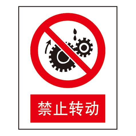 Forbidden signs-2-13