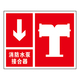 Fire safety signs-9-4