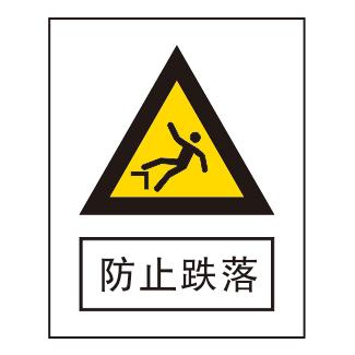 Warning signs-3-36
