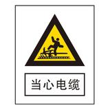 Warning signs -3-21