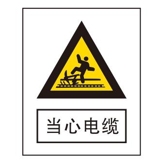 Warning signs-3-21