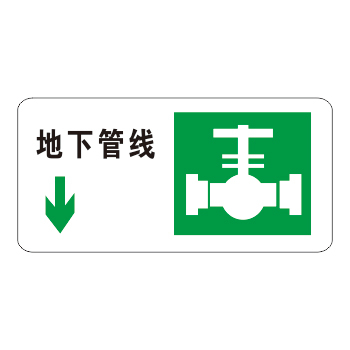 Luminous emergency evacuation signs-18-16