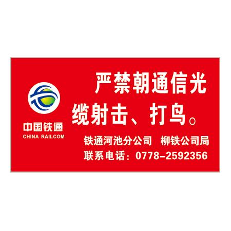 Railcom security logo-14-16