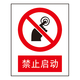 Forbidden signs-1-28