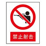 Forbidden signs -1-38