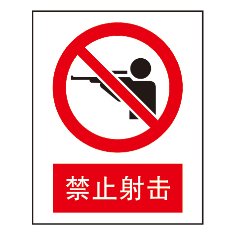Forbidden signs-1-38