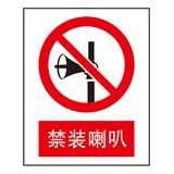 Forbidden signs -2-19