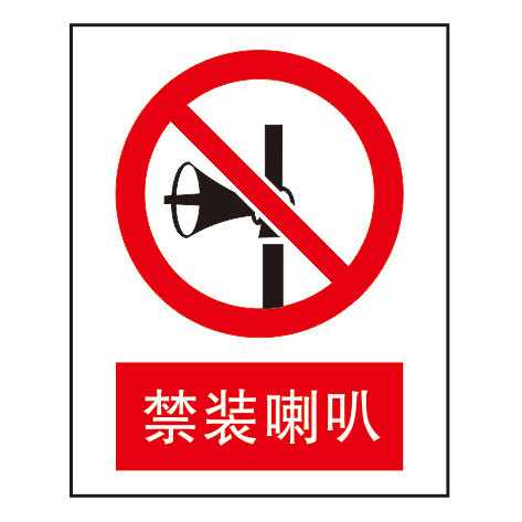 Forbidden signs-2-19