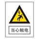 Warning signs-3-2
