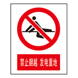 Forbidden signs -2-10