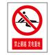 Forbidden signs-2-10