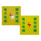 Nylon PVC -25-5