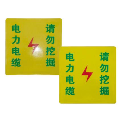 Nylon PVC-25-5