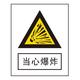 Warning signs-3-10