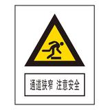 Warning signs -3-31