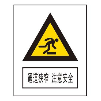 Warning signs-3-31