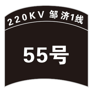Rod number plate-6-14