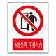 Forbidden signs-1-19