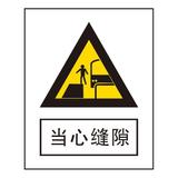 Warning signs -4-5
