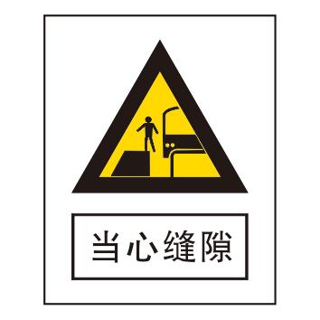 Warning signs-4-5
