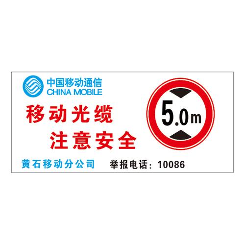 Mobile security logo-14-11