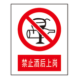 Forbidden signs -1-27
