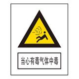 Warning signs -3-39