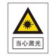 Warning signs-3-29
