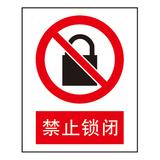 Forbidden signs -2-16