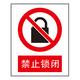 Forbidden signs-2-16