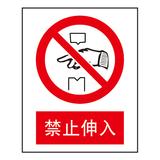 Forbidden signs -1-40
