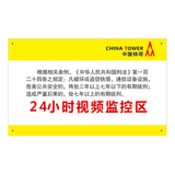 Tower company safety logo-14-7
