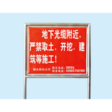 Safety facilities-22-1
