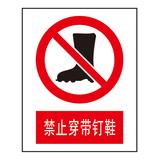 Forbidden signs -2-24