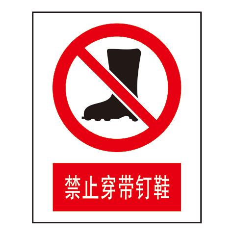 Forbidden signs-2-24