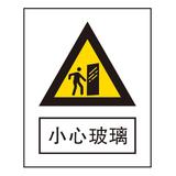 Warning signs -4-4