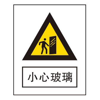 Warning signs-4-4