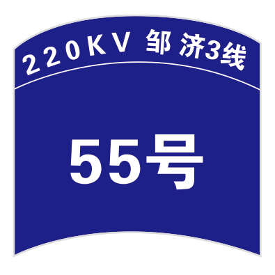 Rod number plate-6-16