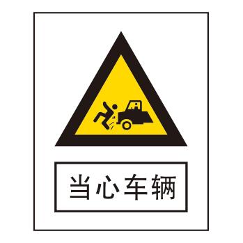 Warning signs-3-15