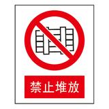 Forbidden signs -1-32