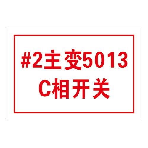 Substation logo-10-18