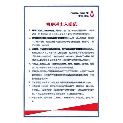 Tower company safety logo-14-1