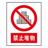 Forbidden signs -2-29