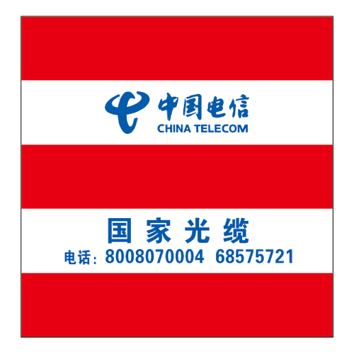 Anti-collision logo-7-2