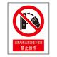 Forbidden signs-2-40