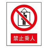 Forbidden signs -2-32