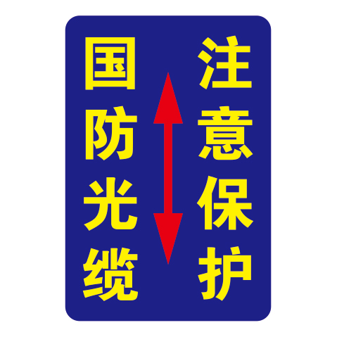 Attached signs-20-1