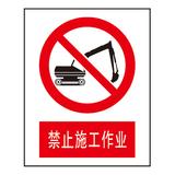 Forbidden signs -1-24