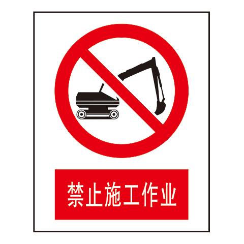 Forbidden signs-1-24